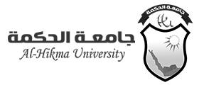 Hikma University - جامعة الحكمة