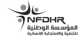 National Foundation for Development and Humanitarian Response - المؤسسة الوطنية للتنمية وحقوق الإنسان