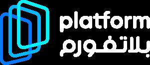 Platform DGTL Logo - بلاتفورم لتقنية المعلومات